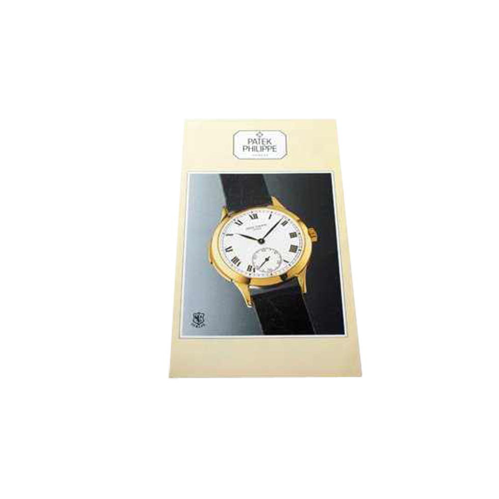 Rare Patek Philippe Minute Repeater 3939 Owners Manual