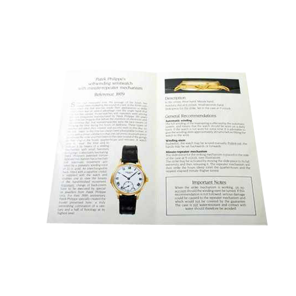 Lot #AN37 Rare Patek Philippe Minute Repeater 3939 Owners Manual