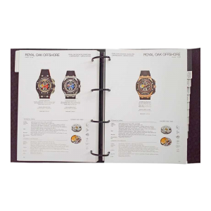 Rare Audemars Piguet Dealer Master General Catalogue