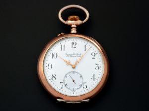 Georges-Jules Sandoz LeCoultre Swiss Archery Award Pocket Watch - Baer & Bosch Auctioneers