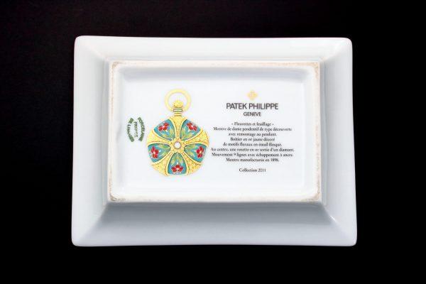 Patek Philippe Limoges Vide Poche - Baer Bosch Auctioneers