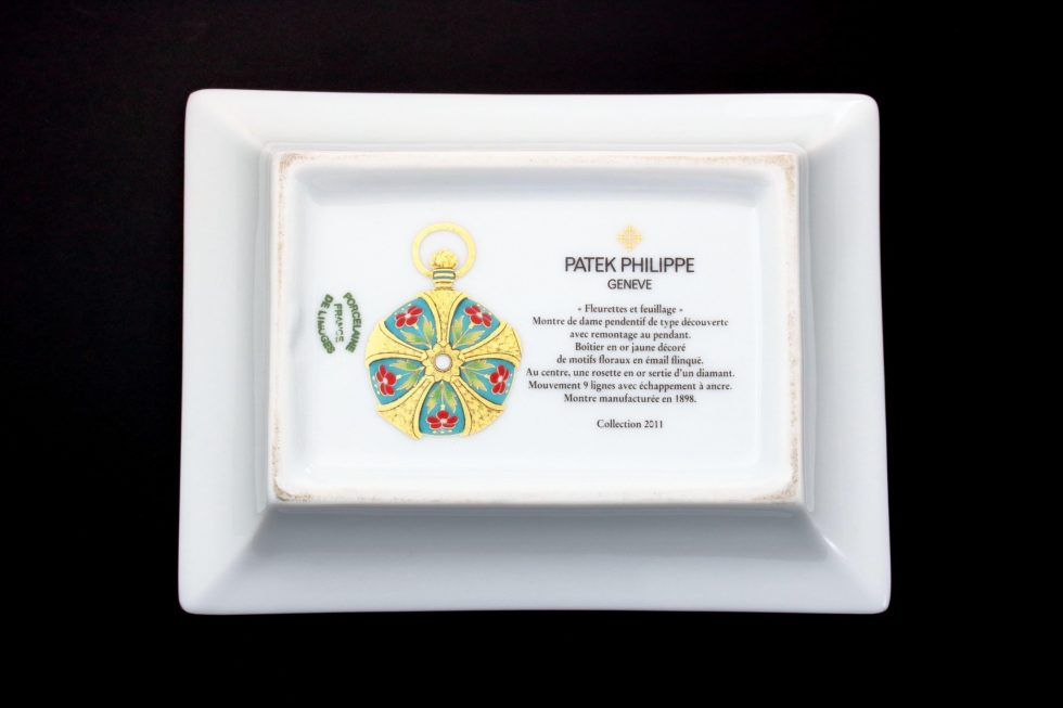Patek Philippe Limoges Vide Poche - Baer Bosch Auctioneers
