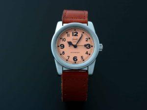 Rare MHR Mahara Salmon Dial Watch - Baer & Bosch Auctioneers