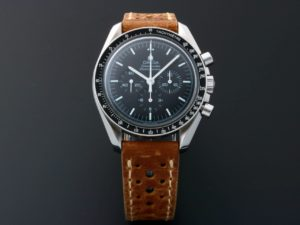 Omega Speedmaster Professional Chronograph Watch 3572.50 - Baer & Bosch Auctioneers