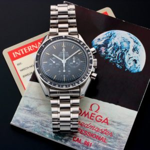 3810 Omega Speedmaster Professional Moon Watch 3590.50 - Baer & Bosch Auctioneers