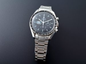 Omega Speedmaster Professional Gemini IX Watch 3597.07 - Baer & Bosch Auctioneers