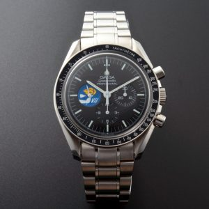 Omega Speedmaster Professional Gemini VII Watch 3597.05 - Baer Bosch Auctioneers