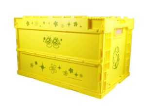 BBC x Spongebob Storage Cart Container Yellow e - Baer Bosch Auctionee