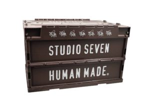 Human Made Nigo Container Crate Bees Brown - Baer & Bosch Auctioneers